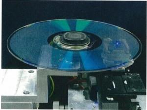 Pioneer 400 GB Blu-ray disk